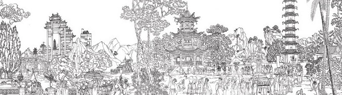 Chinese Procession (blueprint)