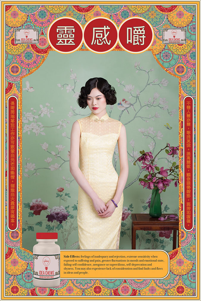 Griffin & Wong: Shanghai Poster Girls with celebrity photographer, Dina Goldstein